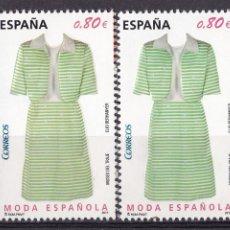 Sellos: LL3-MODA ESPAÑOLA ** SIN FIJASELLOS VARIEDAD. Lote 195328697