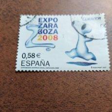 Sellos: SELLO EXPO ZARAGOZA 2008 ESPAÑA. Lote 195339305