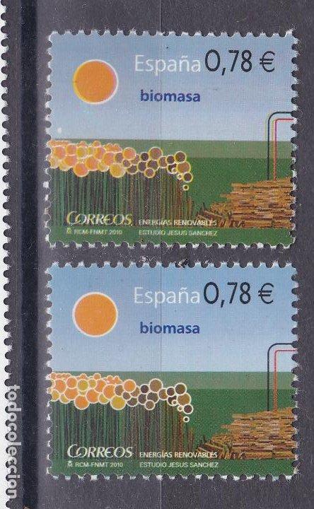 LL12-ENERGIAS RENOVABLES BIOMASA VARIEDAD ** SIN FIJASELLOS (Sellos - España - Juan Carlos I - Desde 2.000 - Nuevos)
