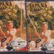Sellos: LL12- PATRIMONIO NACIONAL EL COLUMPIO VARIEDAD ** SIN FIJASELLOS. Lote 195388905
