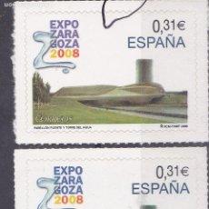 Sellos: LL15-EXPO ZARAGOZA 2008L VARIEDAD ** SIN FIJASELLOS. Lote 195405028