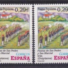 Sellos: LL15-FIESTAS DE S PEDRO Y S MARCIAL. IRÚN, .VARIEDAD ** SIN FIJASELLOS. Lote 195405676