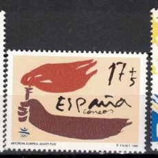 Sellos: ESPAÑA 1960 - EDIFIL 1266 - TAUROMAQUIA. Lote 195417135
