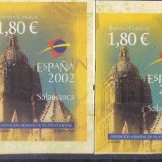 Sellos: LL16-ESPAÑA 2002 SALAMANCA , .VARIEDAD ** SIN FIJASELLOS.. Lote 195418226