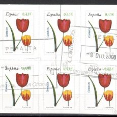 Sellos: ESPAÑA 2008 EDIFIL 4381H - FLORA Y FAUNA. Lote 195421431