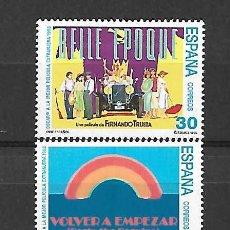 Sellos: CINE ESPAÑOL. EMIT. 20-1-1995. Lote 195430276