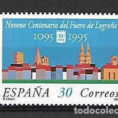 Sellos: FUERO DE LOGROÑO. . EMIT. 25-1-1995. Lote 195430553