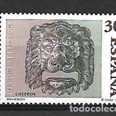 Sellos: DÍA DEL SELLO. ESPAÑA. EMIT. 9-3-1995. Lote 195430791