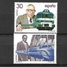 Sellos: TRENES DE ESPAÑA- EMIT. 17-3-1995. Lote 195431002