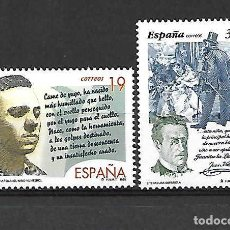 Sellos: LITERATURA ESPAÑOLA. EMIT. 27-4-1995. Lote 195431252