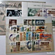 Sellos: SELLOS ESPAÑA AÑO 1981 (CON HOJITAS) COMPLETO. NUEVOS SIN CHARNELA. Lote 195437362