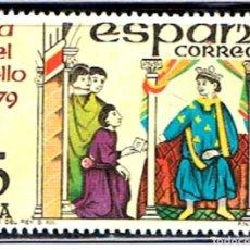 Sellos: ESPAÑA // EDIFIL 2526 // 1979 ... NUEVO. Lote 195508605
