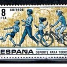 Sellos: ESPAÑA // EDIFIL 2516, 2517, 2518 // 1979 ... NUEVOS. Lote 195509512
