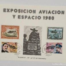 Sellos: SELLOS EXPOSICION AVIACION. Lote 195511767