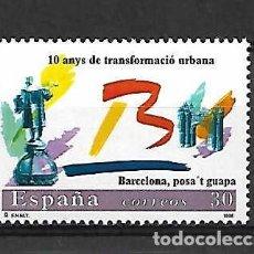Sellos: BARCELONA PONTE GUAPA. EMIT.22-3-1996. Lote 195530757