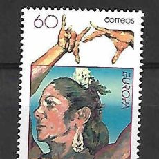 Sellos: CARMEN AMAYA. ESPAÑA. EMIT. 6-5-1996. Lote 195530988