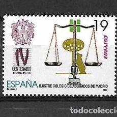 Sellos: COLEGIO DE ABOGADOS. ESPAÑA. EMIT. 23-4-1996. Lote 195531123