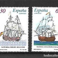 Sellos: BARCOS DE ÉPOCA. ESPAÑA. EMIT. 19-41996. Lote 195531322