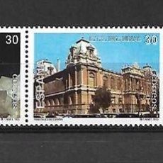 Sellos: MINERALES DE ESPAÑA. EMIT. 24-2-1995. Lote 195531792