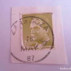 Sellos: SELLO DE ESPAÑA. 7 PESETAS. REY JUAN CARLOS I. Lote 195542621