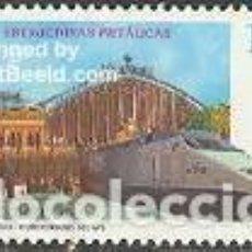 Francobolli: SELLO USADO DE ESPAÑA, EDIFIL 3480. Lote 195735177