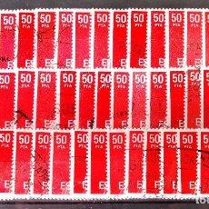 Sellos: 2601P, CUARENTA Y OCHO SELLOS USADOS, FOSFORESCENTES. EN UNA FICHA. LOS DE LA FOTO. JUAN CARLOS.. Lote 195761496