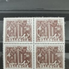 Selos: 1981 ESCUDO DE VALENCIA. Lote 195791010