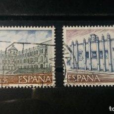 Sellos: SELLO USADO. AMÉRICA-ESPAÑA. SERIE COMPLETA. 12 OCTUBRE 1979. EDIFIL 2544-45. Lote 195802555