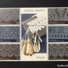 Sellos: ESPAÑA 1989 ·DIFIL 3016/21** MNH. Lote 195805122