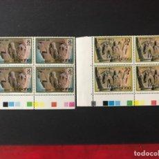 Sellos: ESPAÑA 1979 EDIFIL 2550/1** MNH BLOQUE DE 4. Lote 195805648