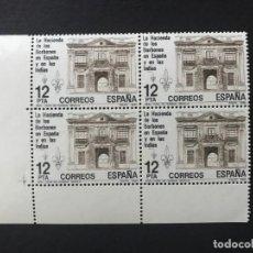 Sellos: ESPAÑA 1981 EDIFIL 2642** MNH BLOQUE DE 4. Lote 195806346