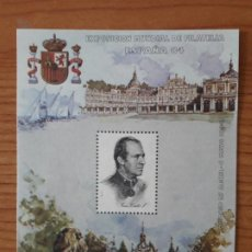 Selos: ESPAÑA HOJA RECUERDO EXPOSICION MUNDIAL DE FILATELIA ESPAÑA´84 NUEVA CON FIJASELLOS. Lote 195825480