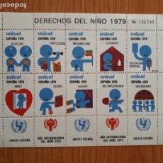 Selos: ESPAÑA HOJA RECUERDO DERECHOS DEL NIÑO 1979 NUEVA SIN FIJASELLOS. Lote 195843060