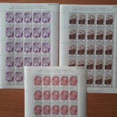 Selos: ESPAÑA BIMILENARIO DE LUGO 25 SERIES EN PLIEGO COMPLETO ** NUEVAS SIN FIJASELLOS. Lote 195844720