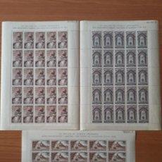 Selos: ESPAÑA MONASTERIO SAN PEDRO DE ALCANTARA 25 SERIES EN PLIEGO COMPLETO ** NUEVAS SIN FIJASELLOS. Lote 195844923