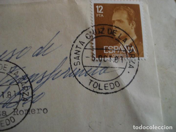 Sellos: SOBRE BANCO CENTRAL CON DOCUMENTACION MATASELLOS SANTA CRUZ DE LA ZARZA 1981 - Foto 2 - 195914345