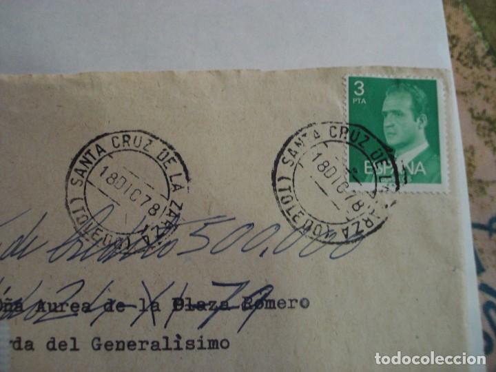 Sellos: VENDO SOBRE BANCO CENTRAL CON DOCUMENTACION BANCARIA MATASELLOS SANTA CRUZ DE LA ZARZA AÑOS 78 - Foto 2 - 195914973