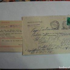 Sellos: VENDO SOBRE BANCO CENTRAL CON DOCUMENTACION BANCARIA MATASELLOS SANTA CRUZ DE LA ZARZA AÑOS 78. Lote 195915071