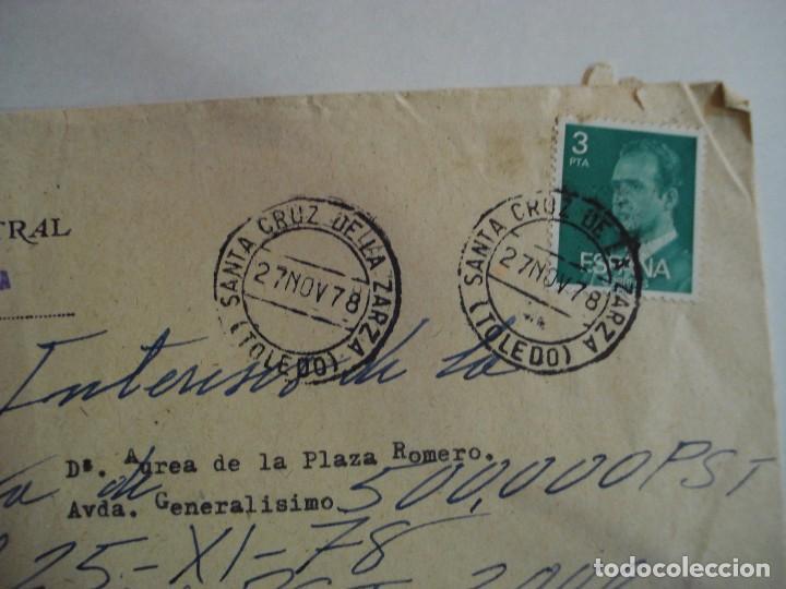 Sellos: VENDO SOBRE BANCO CENTRAL CON DOCUMENTACION BANCARIA MATASELLOS SANTA CRUZ DE LA ZARZA AÑOS 78 - Foto 2 - 195915071