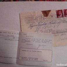 Sellos: VENDO SOBRE MAL ESTADO BANCO CENTRAL CON DOCUMENTACION BANCARIA MATASELLOS SANTA CRUZ DE LA ZARZA AÑ. Lote 195915147