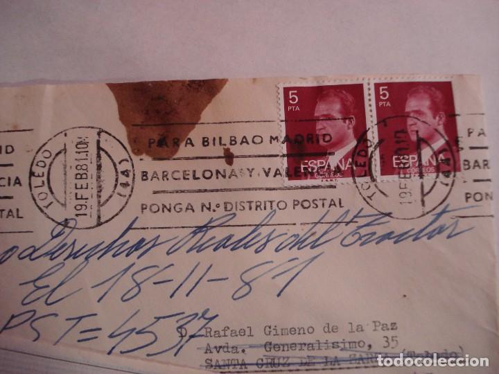 Sellos: VENDO SOBRE MAL ESTADO BANCO CENTRAL CON DOCUMENTACION BANCARIA MATASELLOS SANTA CRUZ DE LA ZARZA AÑ - Foto 2 - 195915147