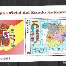 Timbres: MAPA AUTONÓMICO. ESPAÑA. EMIT. 5-12-1956. Lote 196141957
