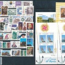 Selos: SELLOS DE ESPAÑA AÑO 1997 COMPLETO NUEVO. DESCUENTO FACIAL. MHN SPANIEN SPAIN. Lote 196163256