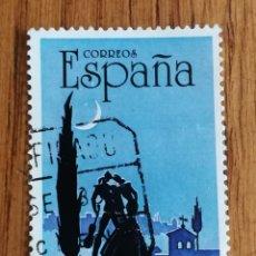 Sellos: N°2952 USADO, FESTIVALES DE MÚSICA Y DANZA DE GRANADA 1988 (FOTOGRAFÍA ESTÁNDAR). Lote 245174950