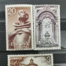 Selos: 1976 MONASTERIO DE SAN PEDRO DE ALCÁNTARA. Lote 196320078