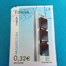 Sellos: SELLO ARQUITECTURA PERFIL DE MADRID ESPAÑA. Lote 196351092