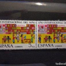 Selos: 1979 AÑO INTERNACIONAL DEL NIÑO. Lote 196359861