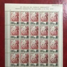 Selos: ESPAÑA 1976 EDIFIL 2355** MNH HOJA DE 25 SELLOS. Lote 196375367