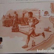 Sellos: ESPAÑA SPAIN PRUEBA DE LUJO Nº 14 NUEVO. Lote 210694077