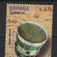 Sellos: TV_001/ ESPAÑA USADOS 2013, EDIFIL 4781, INSTRUMENTOS MUSICALES. Lote 196401632